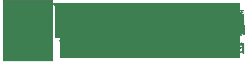 """Магазин экипировки для туризма, охоты и рыбалки в Красноярске """"Тайга"""""""